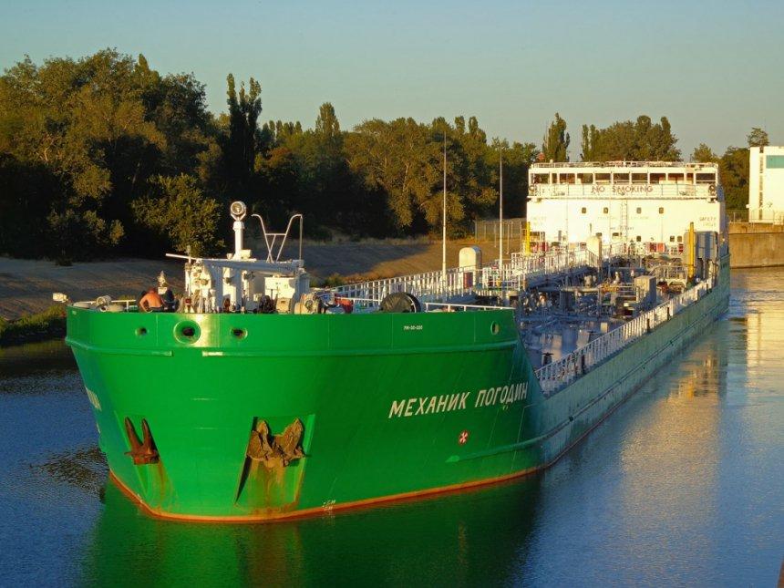 """О ситуации с танкером """"Механ…"""