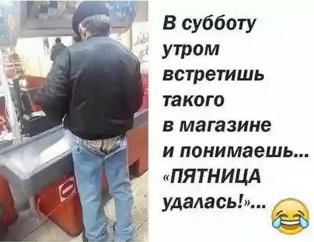 4809770_umyjik8 (630x486, 36Kb)