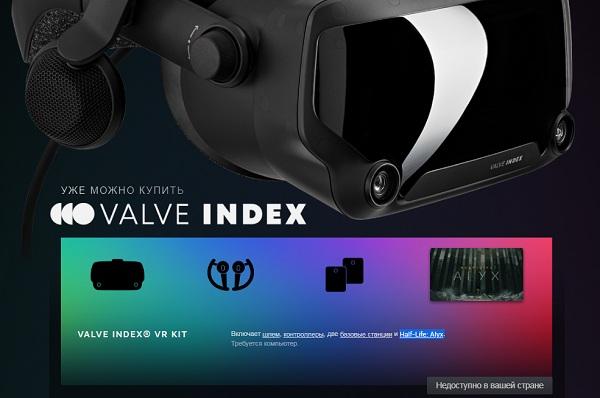 Будут ли геймеры покупать VR шлемы ради Half-Life: Alyx? half-life: alyx,pc,vr,Игровые новости,Игры