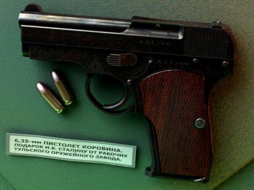 Какое оружие носил при себе Сталин