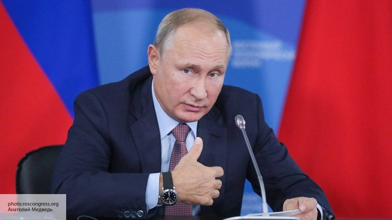 Путин обнулил надежды Вашингтона