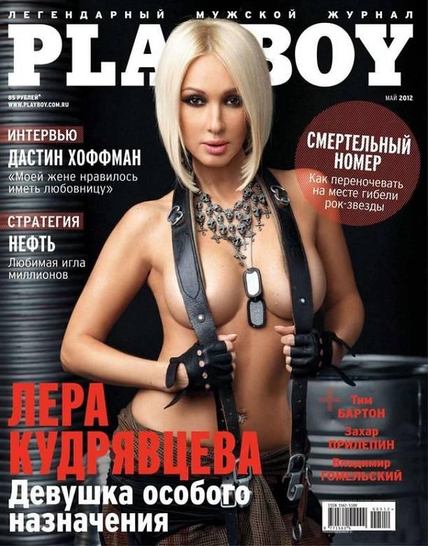 виде порно журналы с российскими звездами петрович разъяснил