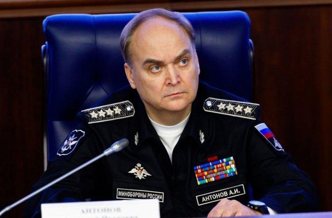 Посол России в США предостер…