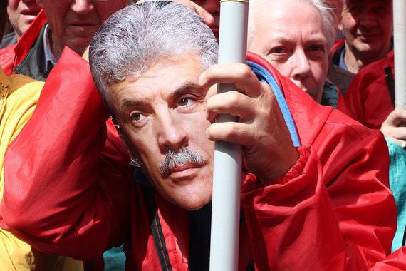 В городах России прошла акция в поддержку Павла Грудинина