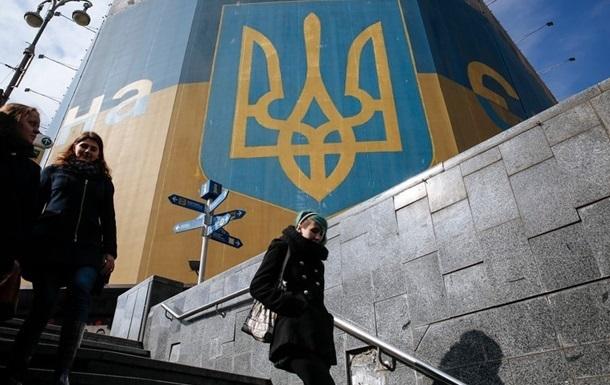 Картинки по запроÑу ВВП Украины понадобитÑÑ 50 лет,