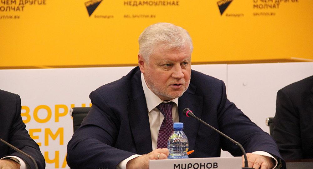 Миронов пожаловался на неблагодарность Кремля