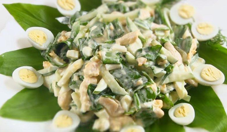 Салат из черемши с мясом