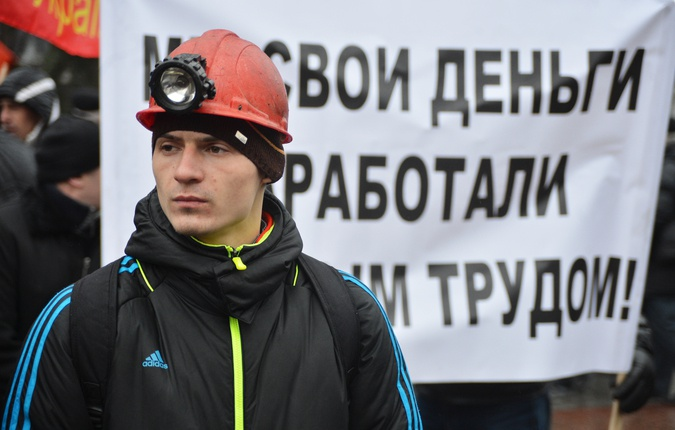 По ком стучит шахтёрская каска: бунты украинских горняков из грозят превратиться в лавину
