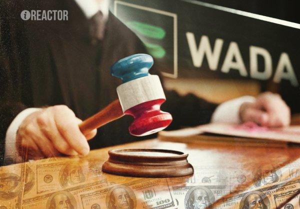 «Нет прав»: эксперт высмеял угрозы WADA запретить России проведение международных соревнований