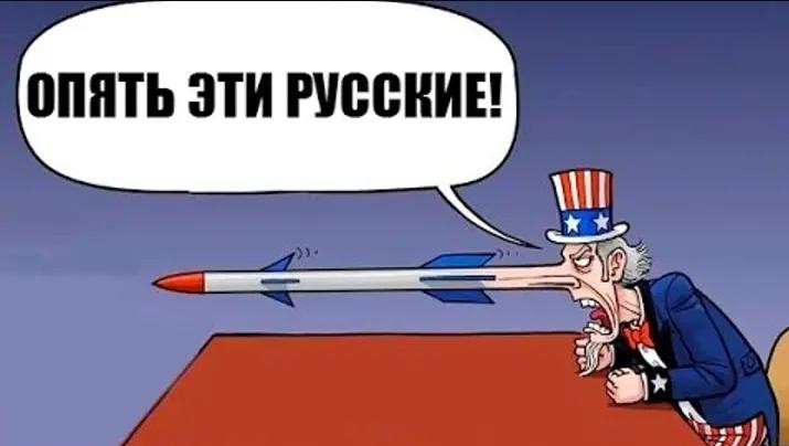 Госсекретарь США: «Эти русские в Венесуэле всё нам сегодня испортили!!!»