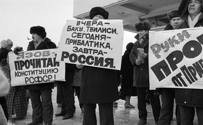 Запад раскрыл тайну: Крах СССР был спасением для русских, грузин и украинцев