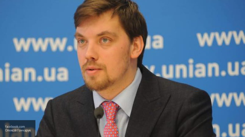 """Спикер Рады назвал заявление украинского премьера об отставке """"политическим жестом"""""""