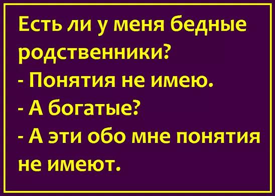 4809770_uMyjik50 (548x392, 202Kb)