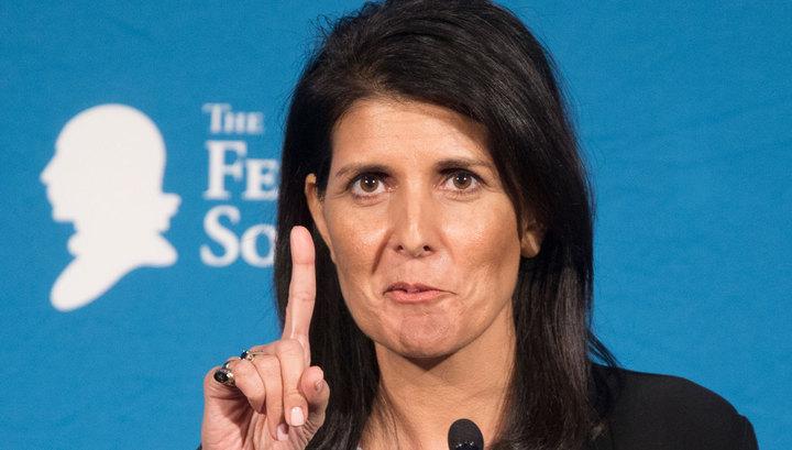 «Злые вы, уйду я от вас», или Как США вышли из Совета по правам человека