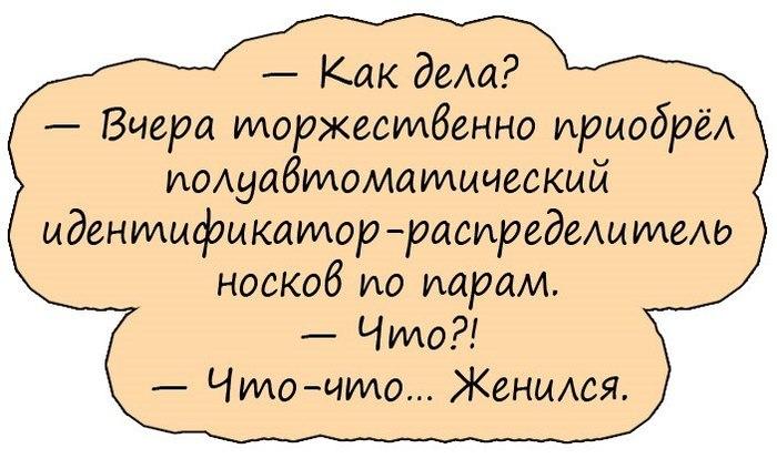 4809770_umyjik5 (700x414, 62Kb)