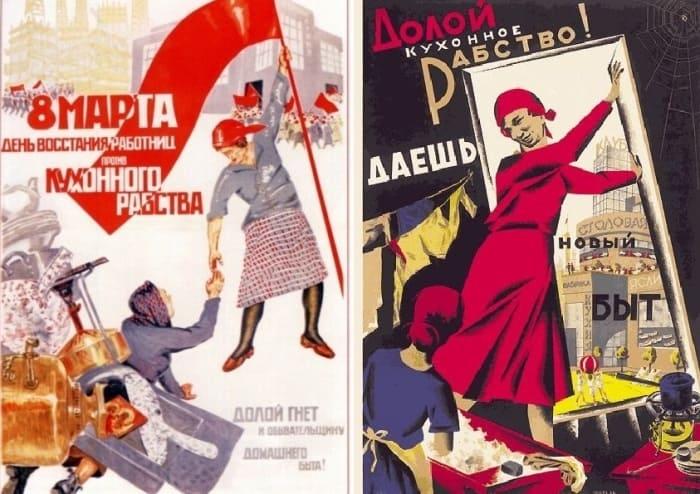 В 1922 г. стало популярным движение *за новый быт* с лозунгом *Долой кухонное рабство!*.