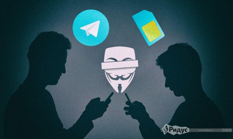Телеграмеры подали в суд на ФСБ