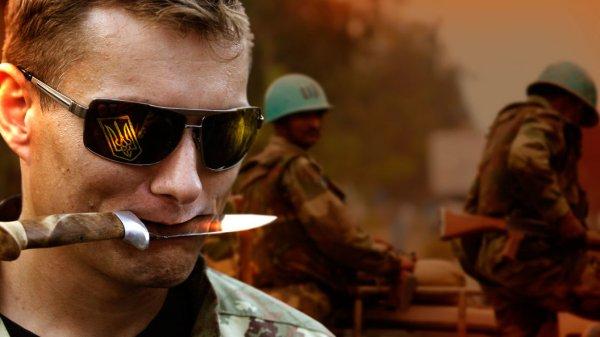 Как нацисты будут охотиться за ООНовцами