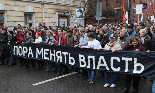 Как произойдёт смена власти в России