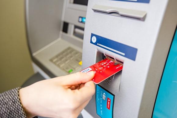 Госдума готовится ко 2-му чтению законопроекта, осложняющего работу платежных систем в РФ