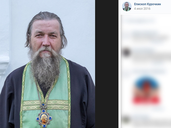 "Епископ РПЦ назвал Путина ""тьмою"" за сравнение коммунизма с христианством"