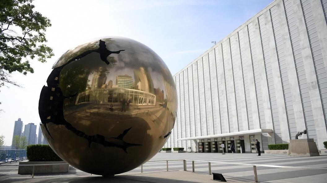 Генассамблея ООН против мира…