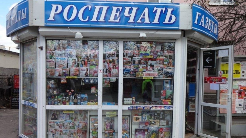 Администрация Кирова обсудила изменения облика киосков города Общество