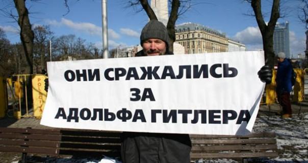 «Как к врагу»: героизация нацизма в Прибалтике дает РФ право применить силу без санкции ООН