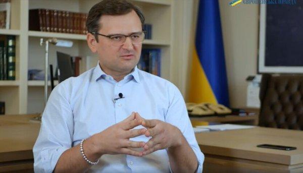 Армения «спровоцировала» конфликт интересов всемье главы МИД Украины