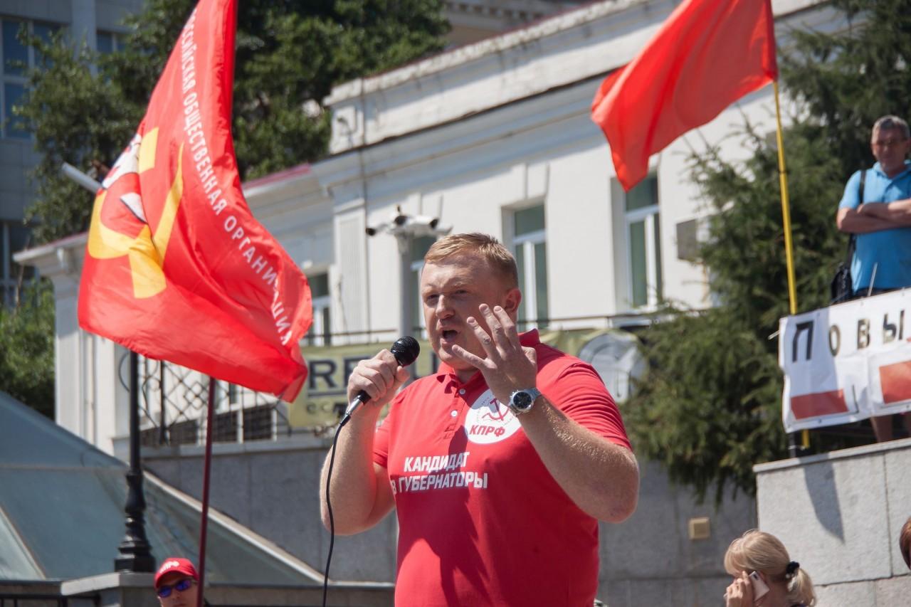 КПРФ побеждает на губернаторских выборах в Приморье