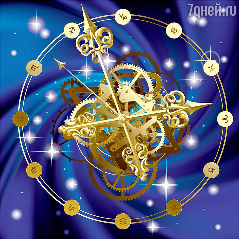 Астрологический прогноз на май