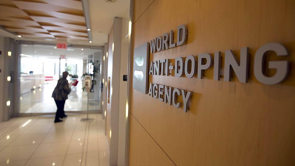 Разочарование WADA: антидопинговое агентство ждет ответа России
