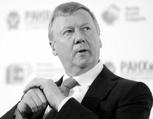 Чубайс предрек умирание бензозаправок в России