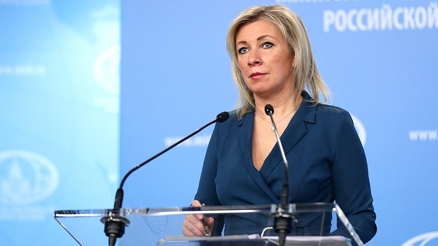 Захарова сообщила об интересе сторонников Трампа к гражданству РФ