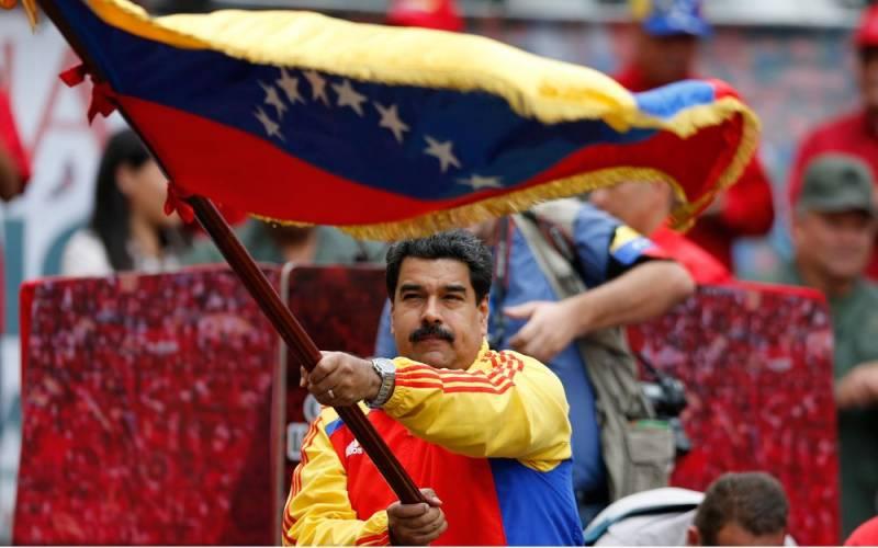 «Терпение кончилось»: Венесуэла разорвала дипотношения с Колумбией