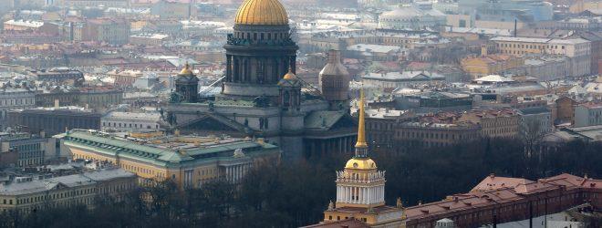 Санкт-Петербург с высоты пти…