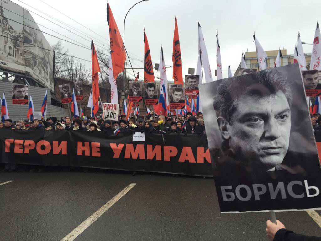 Заказчик убийства Немцова давно установлен