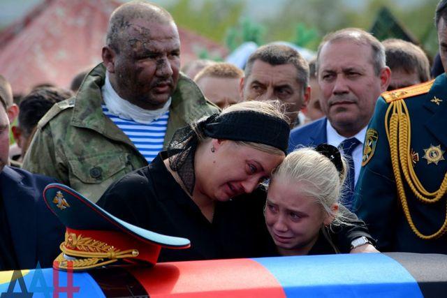 Донбасс простился с Захарченко