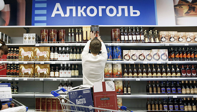 Минздрав предложил магазинам не продавать алкоголь пьяным покупателям