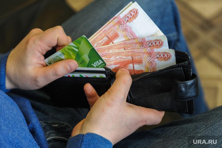 Клипарт. Деньги, зарплата, наличные. Челябинск, банковская карта, зарплата, деньги, наличные, купюры