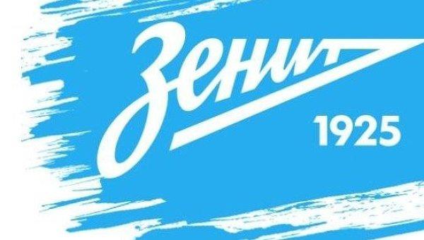«День рождения «Зенита» в 1925 году - миф. Мутко выбрал без меня». Главный российский историк футбола