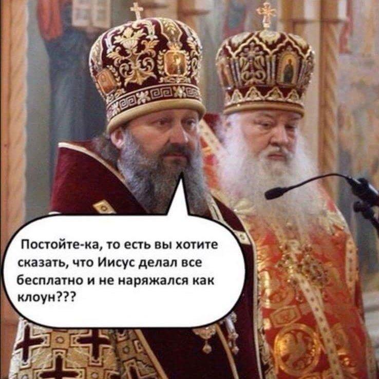 """""""Не в бровь,а в глаз""""."""