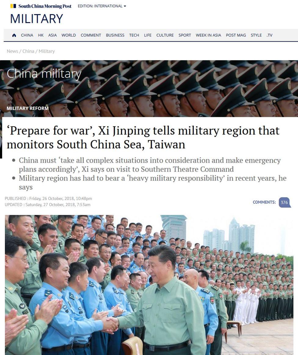 Китай готовится к войне