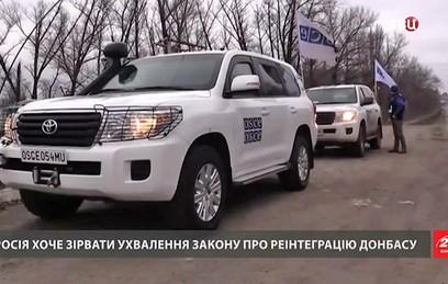 ДНР просит страны-гаранты повлиять на Киев