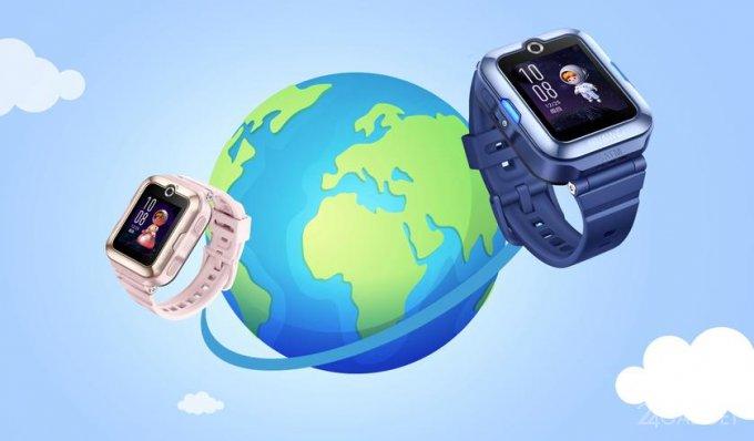 Детские смарт часы Huawei Children Watch 4 Pro