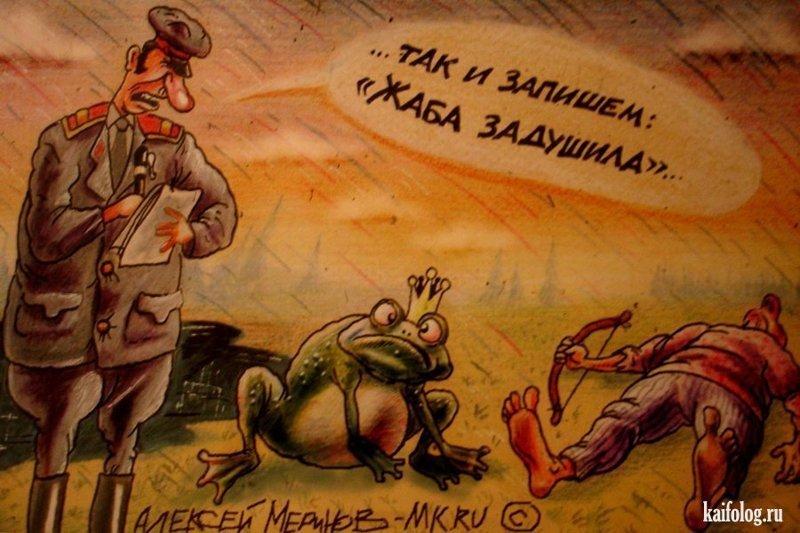 Сказочные карикатуры Алексея Меринова карикатуры, картинки, художники ., юмор