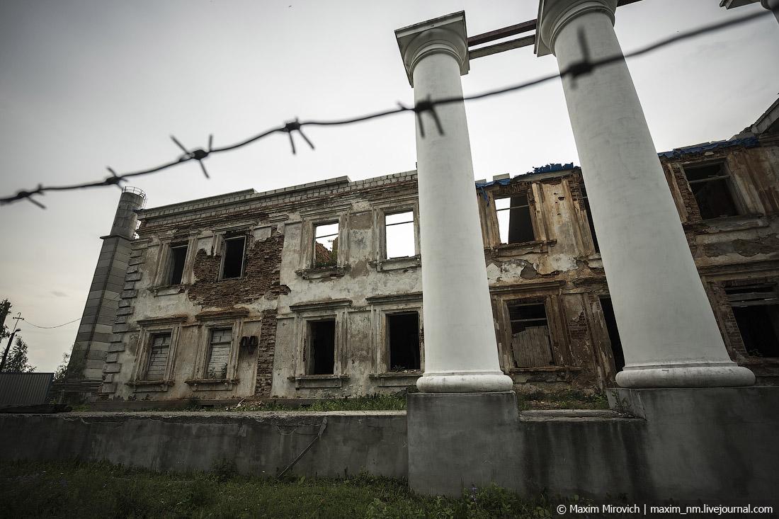 Слуцкое восстание — как Беларусь сражалась за независимость.