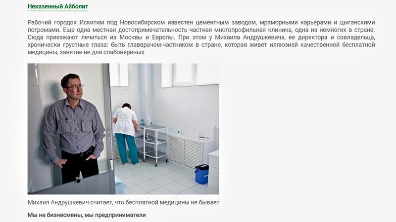 СМЕРТЬ В ИГЛЕ: КАК НАС ХОТЯТ УБИТЬ ВАКЦИНОЙ россия