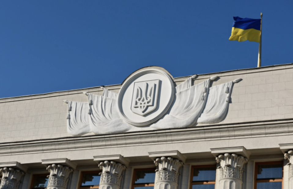 Депутаты Рады устроили разборки из-за Бандеры