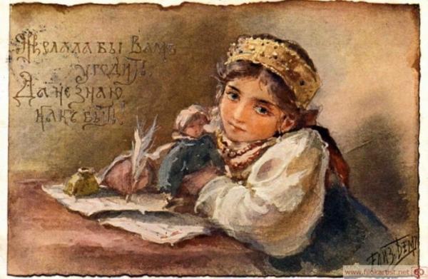 Милые и трогательные открытки Елизаветы Бём